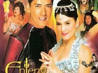 Enteng Kabisote 3: Okay ka fairy ko… The legend goes on and on and on