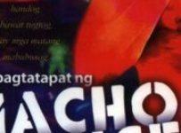 Ang Pagtatapat Ng Macho Dancer